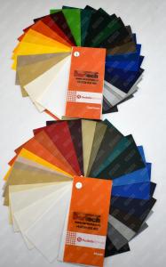 Prelata Colorata Panama 900 gr/mp cu latimea de 3000 mm4