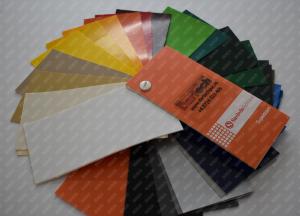 Prelata Colorata Supertrans 670 gr/mp cu latimea de 2500 mm0