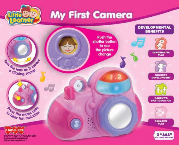 Primul meu aparat foto 0