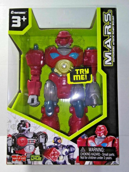 Robotel interactiv - M.A.R.S. (Rosu) 0
