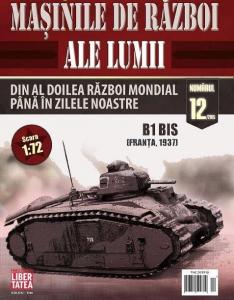 Mașini de război nr. 12-B1 Bis0