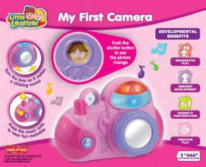 Primul meu aparat foto0