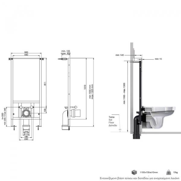 F2-0013 Baza de perete wc incorporat 1