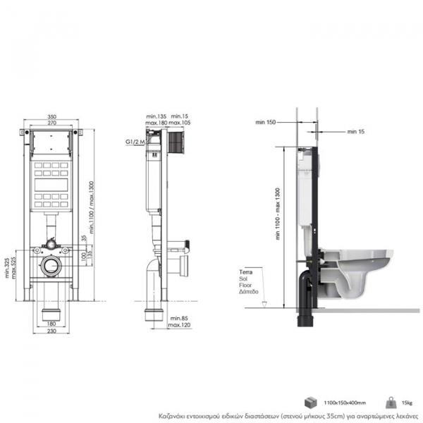 T07-5113 Rezervor wc încorporat cu dimensiuni speciale 2
