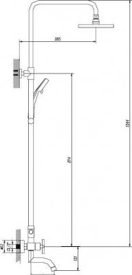 Set baterie dus mixer fix - Τ7 COLLECTION [1]