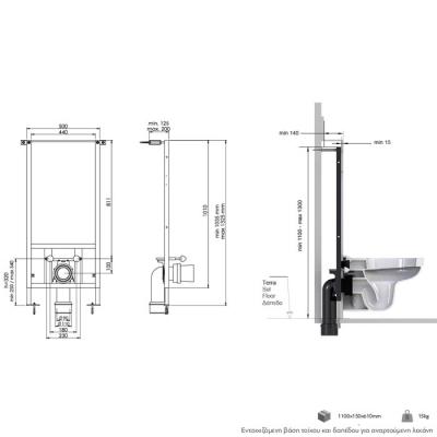 F2-0013 Baza de perete wc incorporat1