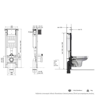 T07-5113 Rezervor wc încorporat cu dimensiuni speciale2