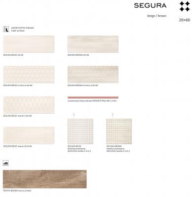 Beige/Brown - SEGURA [1]