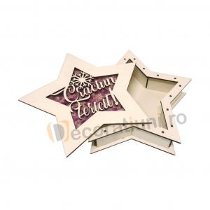 Cutie de lemn pentru cadou - model stea2