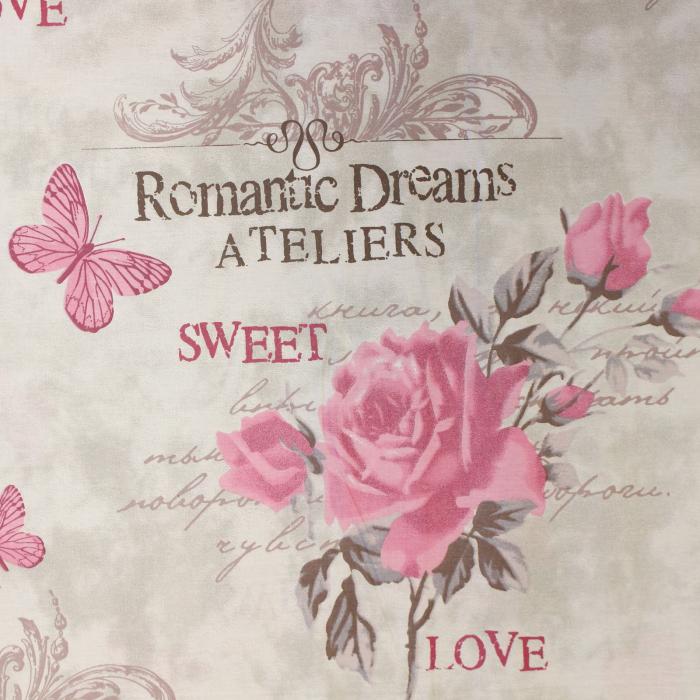 Ranforce Romantic Dreams [1]