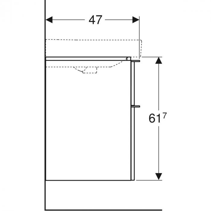 Set mobilier pentru baie suspendat și lavoar Smyle Square 75  Geberit [7]
