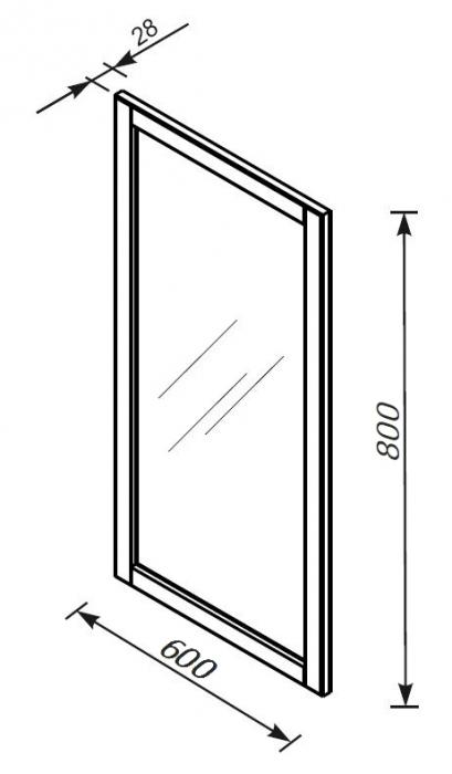 Oglinda Montebianco 60 cm alb mat [1]