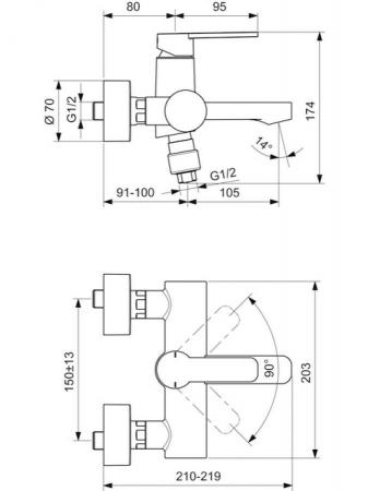 Baterie cada-dus Gio Ideal Standard1
