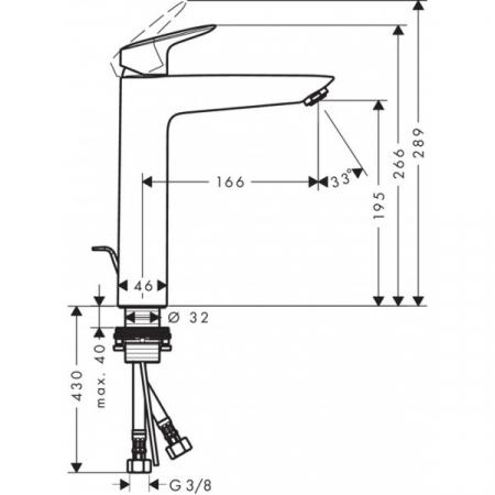 Baterie lavoar inalta Logis 190 [1]
