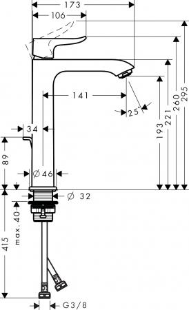 Baterie lavoar inalta Metris 200 [1]