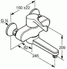 Baterie medicala KLUDI DN 15, 245 mm1