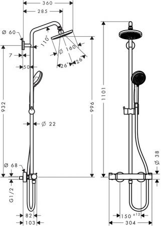 Set dus Croma 160 1 jet termostatic [1]