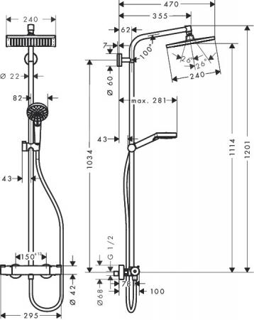 Set dus Crometta E240 1 jet termostatic [1]