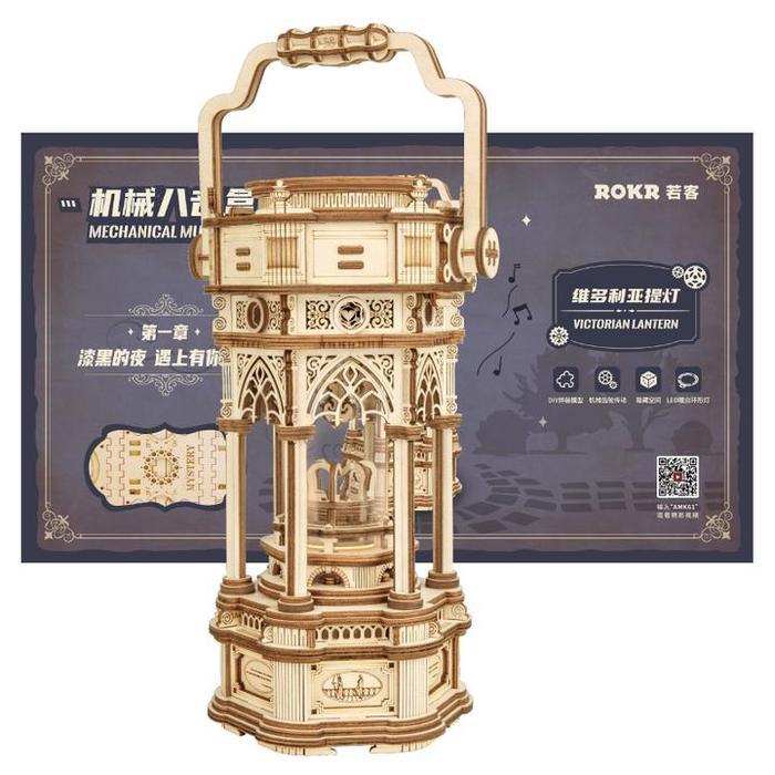Puzzle 3D, cutiuta muzicala, Lanterna din era Victoriana [2]