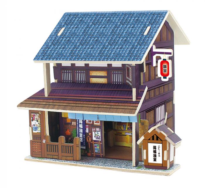 Puzzle 3D Magazin japonez 0