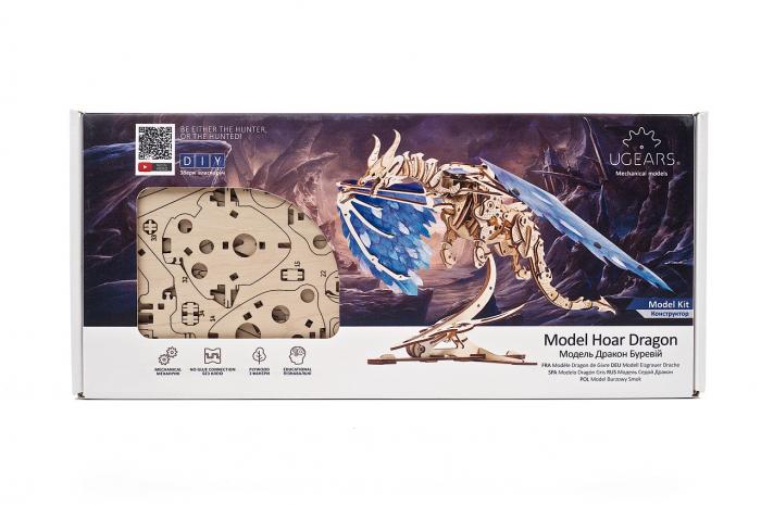 Puzzle 3D Mecanic, Dragonul Furtunii, 320 piese [8]