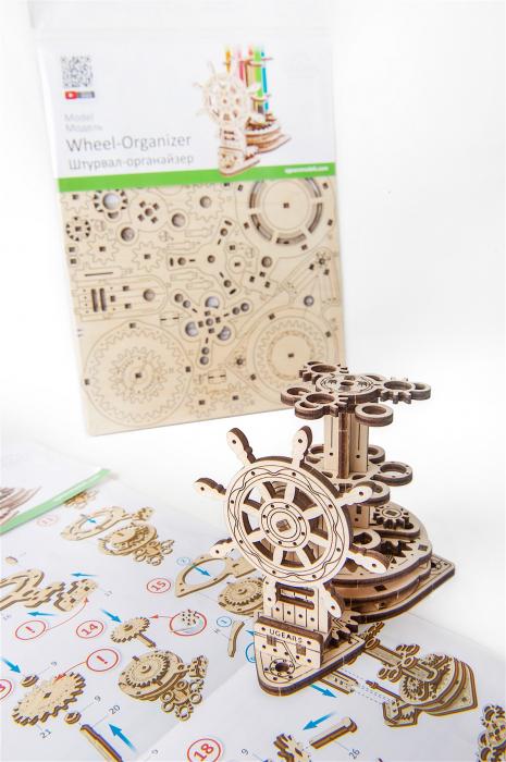 Puzzle 3D Mecanic, Organizator pentru birou, 51 piese [8]