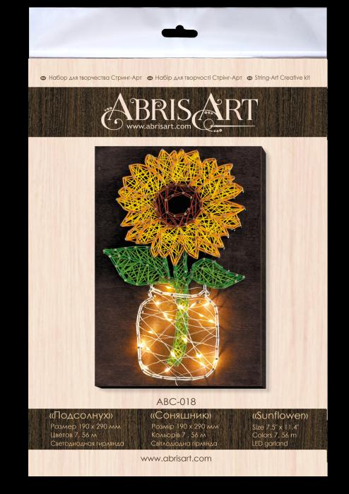Set Art -string, Floarea soarelui [6]