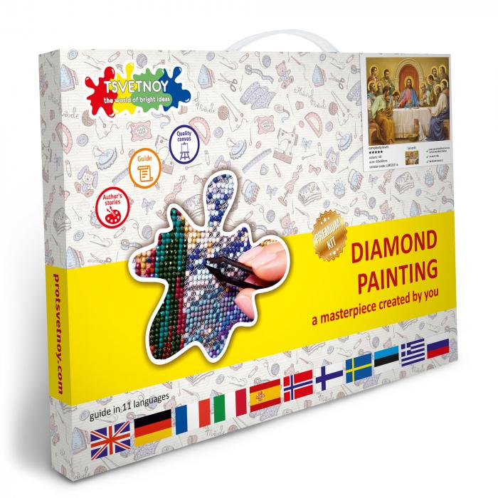 Set goblen cu diamante, cu sasiu, Cina cea de taina, 50x65cm [6]