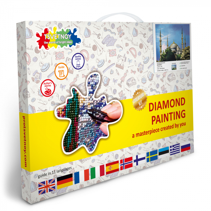 Set goblen cu diamante, cu sasiu, Moscheea Albastra, 40x50 cm 5