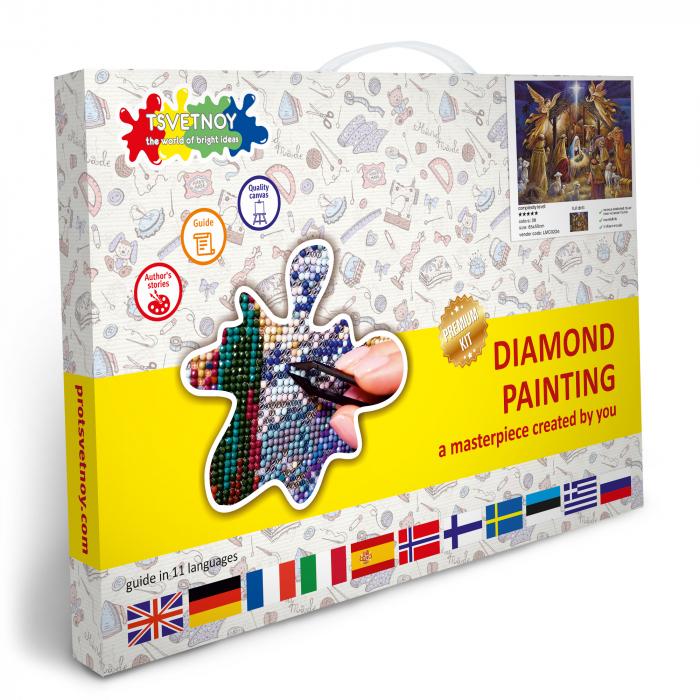 Set goblen cu diamante, cu sasiu, Nasterea Pruncului, 50x65cm [6]