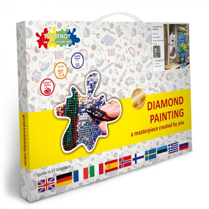 Set goblen cu diamante, cu sasiu, Pisici - Surpriza, 40x50 cm [7]