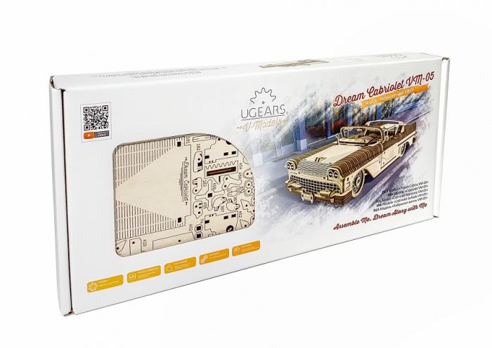 Puzzle 3D Mecanic, Dream Cabriolet, 739 piese [10]