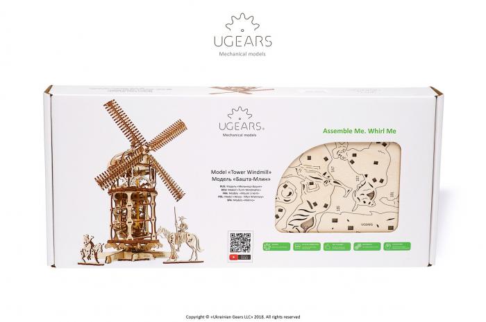 Puzzle 3D Mecanic, Moara de vant, 585 piese [10]