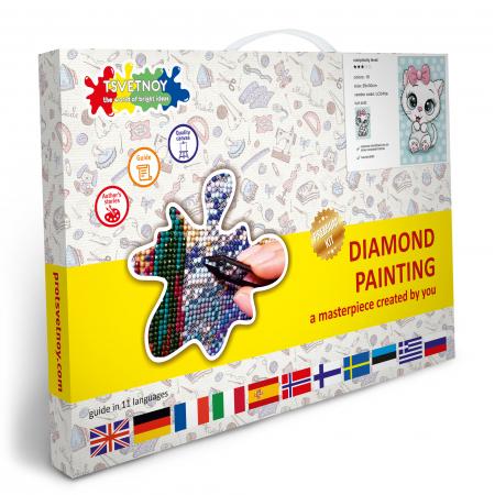Goblen cu diamante, Pisicuta Dragalasa, 20x30 cm [5]