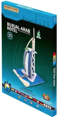 Puzzle 3D Burjal-Arab, Lemn, 45 piese [1]