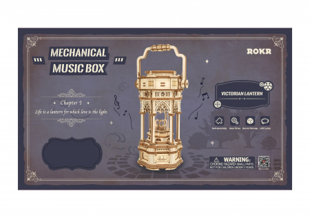Puzzle 3D,  lemn, cutiuta muzicala, Lanterna din era victoriana, 210 piese1