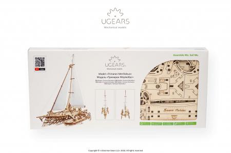 Puzzle 3D Mecanic, Barca Trimaran, 237 piese [6]