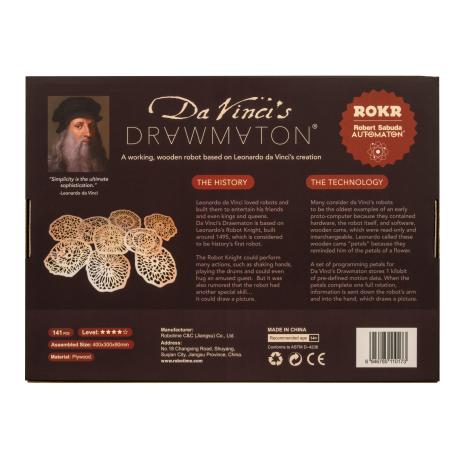Puzzle 3D Mecanic Drawmaton, The Slayer, Lemn, 141 piese4