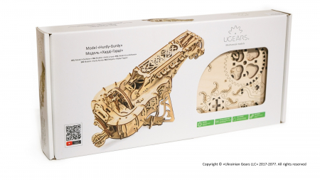 Puzzle 3D Mecanic, Hurdy-Gurdy, 292 piese [11]