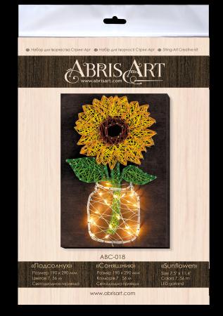 Set Art -string, Floarea soarelui, 7 culori, 19x29 cm6