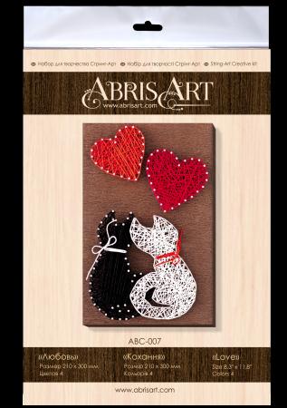 Set Art -string, Iubire, 4 culori, 19x29 cm6