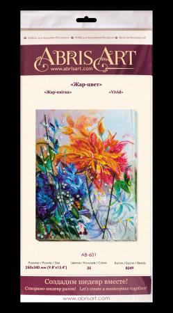 Set broderie cu margele cusute, Culori aprinse, 35 culori, 25x34 cm5