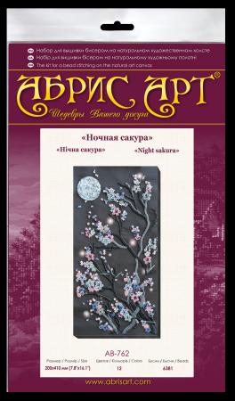 Set broderie cu margele cusute, Sakura noaptea, 12 culori, 20x41 cm6