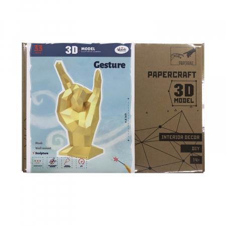 Set origami 3D, Rock3