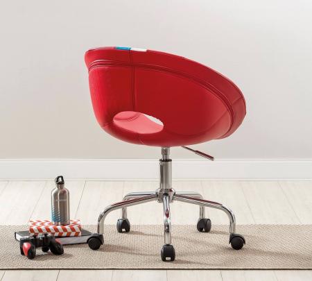 Scaun pentru copii Relax Biseat [3]
