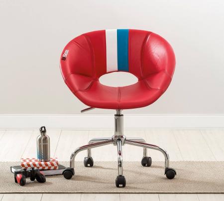 Scaun pentru copii Relax Biseat [2]