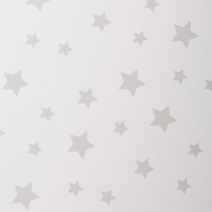 Masuta copii Stars [3]