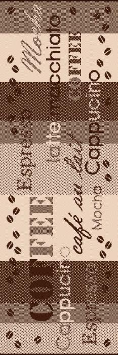 Covor Antiderapant Pentru Bucatarie, Flex 19052-19, Maro/Bej, 75x200 cm [0]