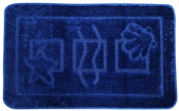 Set 2 covorase baie Maritime Dark Blue, 60x100 cm, 50x60 cm 1