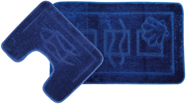 Set 2 covorase baie Maritime Dark Blue, 60x100 cm, 50x60 cm 0